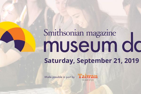 museum day banner
